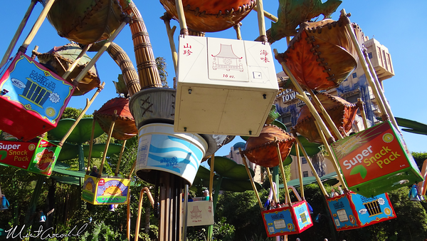 Disneyland Resort, Disney California Adventure, a bug's land, Flik's Flyers