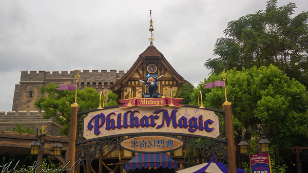 Hong, Kong, Disneyland, Fantasyland, Philharmagic