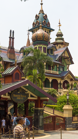 Hong, Kong, Disneyland, Mystic, Point, Manor