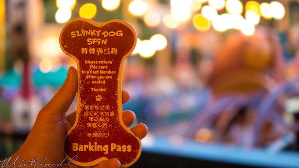 Hong, Kong, Disneyland, Toy, Story, Land, Slinky, Dog, Spin