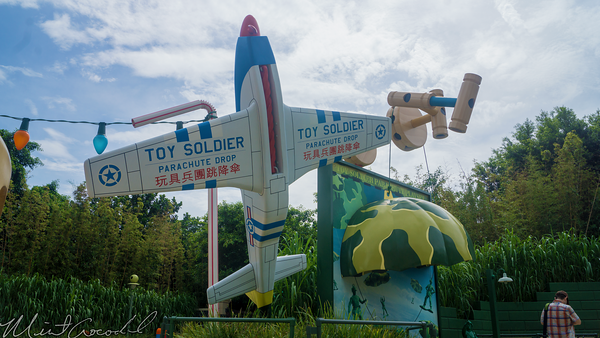 Hong, Kong, Disneyland, Toy, Story, Land, Parachute, Drop