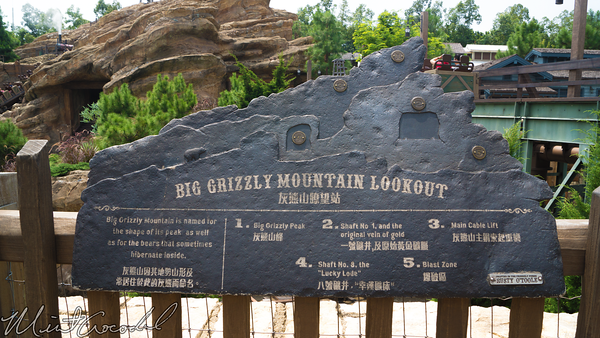 Hong, Kong, Disneyland, Grizzly, Gulch, Big, Grizzly, Mountain, Runaway, Mine, Car